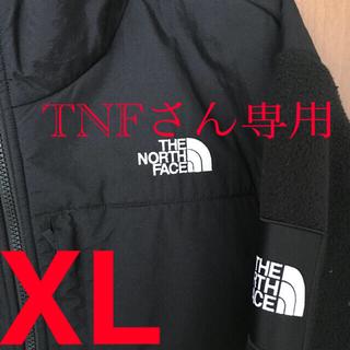 THE NORTH FACE - ノースフェイス デナリジャケット NA72051