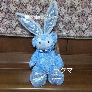 ダッフィー - WDW ダッフィー ディズニーベア 2003 イースター バニー ブルー カラー