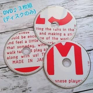 SMAP「Live MIJ」DVD 3枚組♪