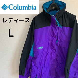 Columbia - Columbia コロンビア ジャンパー アウター レディース Lサイズ