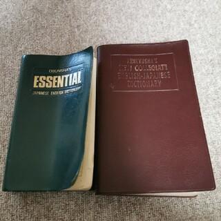 辞書セット