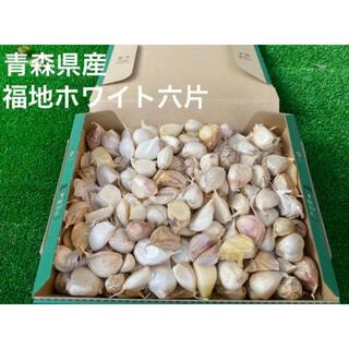青森県産 乾燥にんにく バラ 1kg 福地ホワイト六片(野菜)
