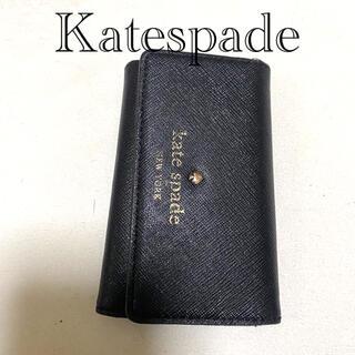 kate spade new york - Katespade キーケース