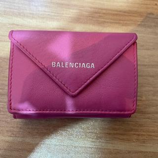 バレンシアガ(Balenciaga)のバレンシアガ ペーパーミニウォレット ローズバブルガム(財布)