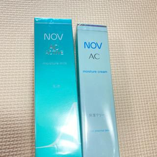 ノブ(NOV)のノブ AC 保湿クリーム ACアクティブモイスチュアミルク(乳液/ミルク)