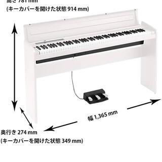 コルグ(KORG)のKORG電子ピアノ(電子ピアノ)