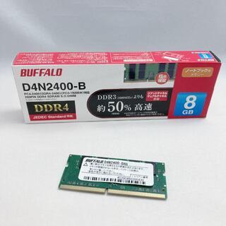 バッファロー(Buffalo)のBUFFALO バッファロー D4N2400-B8G パソコン用メモリ 8GB(PCパーツ)