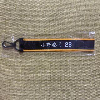 ハンシンタイガース(阪神タイガース)のFC限定ガチャ 小野(応援グッズ)