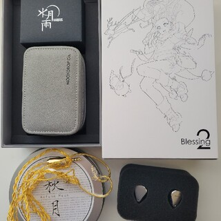 moondrop blessing2  と 秋月3.5mm