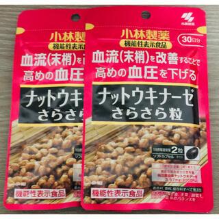 小林製薬 - 小林製薬 ナットウキナーゼさらさら粒 30日分×2袋