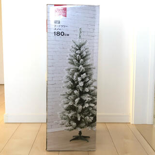 ニトリ - ヌードツリー スノー 180cm