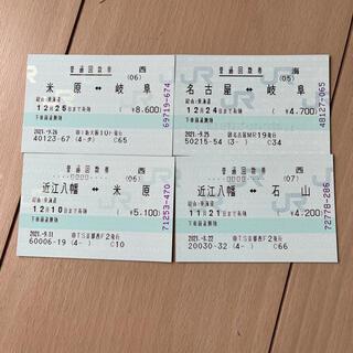 JR - JR石山〜名古屋 在来線切符