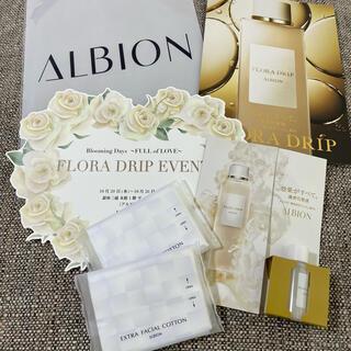 ALBION - アルビオン/ALBION フローラドリップ