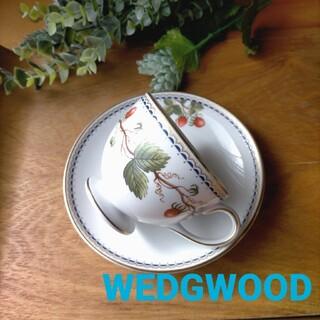 WEDGWOOD - ★廃盤 希少 ウェッジウッド ワイルドストロベリー アーカイブ カップ&ソーサー