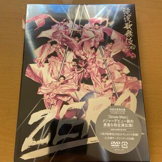 ジャニーズ(Johnny's)の【未開封】滝沢歌舞伎ZERO(初回生産限定盤) DVD(舞台/ミュージカル)