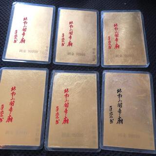 純金カード