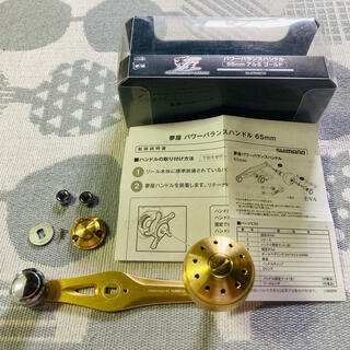 SHIMANO - シマノ専用 夢屋 純正 ベイトリール パワーバランスハンドル 左右巻 軸径7×4