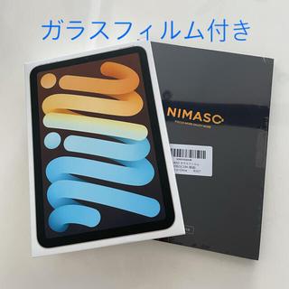 iPad - iPad mini6 64GB Wi-Fiモデル スターライト