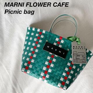 マルニ(Marni)の極美品 マルニ ハンドバッグ トートバッグ かごバッグ フラワーカフェ(ハンドバッグ)