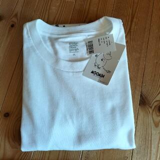 Design Tshirts Store graniph - 【送料込み】ムーミン MOOMIN 半袖 Tシャツ 白 Xl