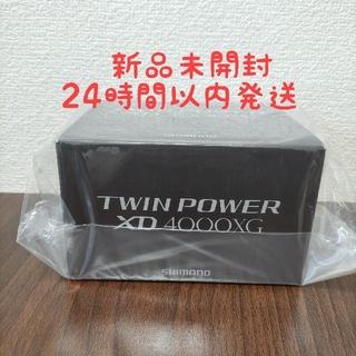 SHIMANO - 【新品未開封】シマノ ツインパワーXD 4000XG 2021年モデル