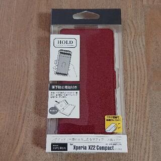 スマホ 手帳型ケース Xperia XZ2 compact 専用ケース