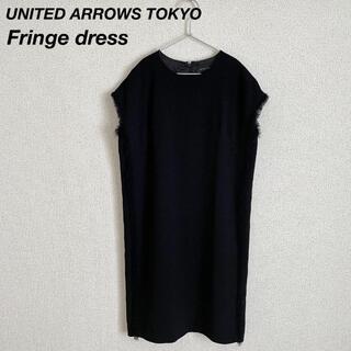 ユナイテッドアローズ(UNITED ARROWS)の美品 ユナイテッドアローズ トウキョウ ワンピース モード感 黒 38(M)(ひざ丈ワンピース)