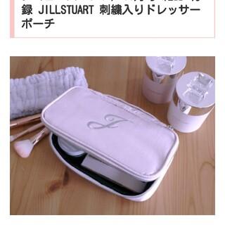 JILLSTUART - OtonaMUSE付録