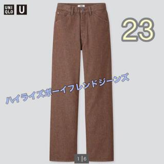 UNIQLO - UNIQLO ハイライズボーイフレンドジーンズ 23 dark brown