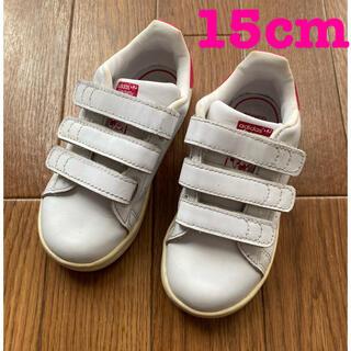 adidas - スタンスミス ピンク 15cm