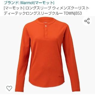 MARMOT - マーモットMarmot ロングスリーブ レディース