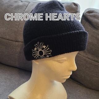 クロムハーツ(Chrome Hearts)のCHROME HEARTSクロムハーツ ニット帽ビーニー(ニット帽/ビーニー)