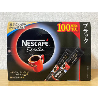 ネスカフェエクセラ スティックコーヒーブラック 2g×100本