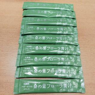 桑の葉フローラ青汁