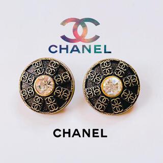 CHANEL - CHANELボタン 2個  SALE‼️ シャネルボタン