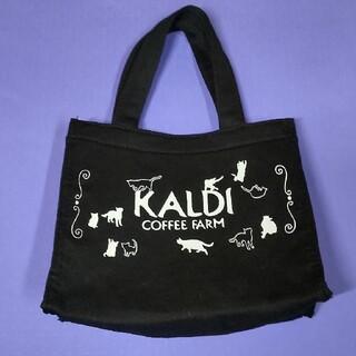 KALDI - カルディ ネコバッグ
