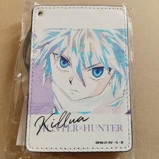 【限定品】キルア パスケース Ani-Art 第3弾 ハンターハンター(その他)