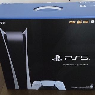 SONY - 新品未開封 SONY PlayStation5 CFI-1100B01
