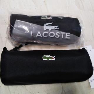 ラコステ(LACOSTE)のLACOSTE ペンケース2個 (ブラック)(ノベルティグッズ)