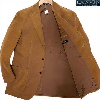 ランバン(LANVIN)のJ6105 美品 ランバン コーデュロイ テーラードジャケット ブラウン 52(テーラードジャケット)