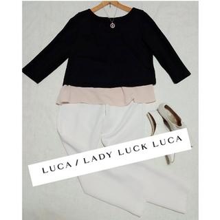 ルカ(LUCA)の⭐LUCA/ LADY LUCK LUCA⭐プルオーバー カットソー(カットソー(長袖/七分))