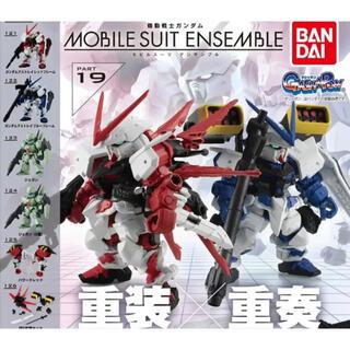 BANDAI - 【全6種】機動戦士ガンダム モビルスーツアンサンブル 19 コンプ 最安値