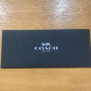 コーチ(COACH)のCOACH 封筒 (カード/レター/ラッピング)