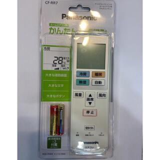 Panasonic - Panasonicエアコン専用 汎用リモコン