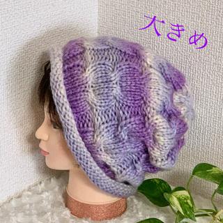 ハンドメイドニット帽♡ふわもこパープルグラデーション(帽子)