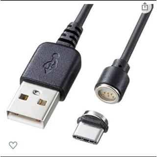 USBType-Cケーブル マグネット1m