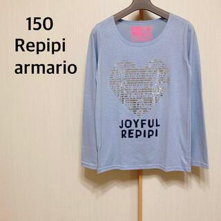 レピピアルマリオ(repipi armario)の150〜160   Repipi armario   長袖 Tシャツ ロンT(Tシャツ/カットソー)