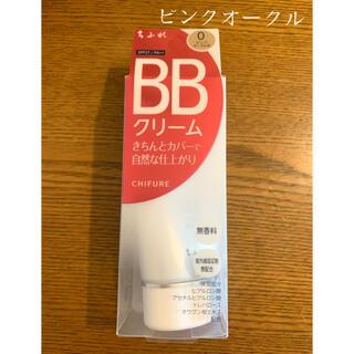 チフレ(ちふれ)のちふれ bbクリーム ピンクオークル(BBクリーム)