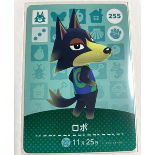 Nintendo Switch - どうぶつの森 amiiboカード アミーボ あつまれどうぶつの森 ロボ