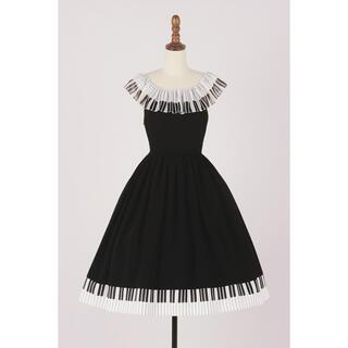 Innocent World - エスタリア・エヘニア コレアのメロディー ドレス、カフス Estryllia